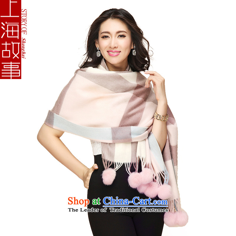 Shanghai Story Coarse wool spinning mixed lint-free of gross ball shawl Pink