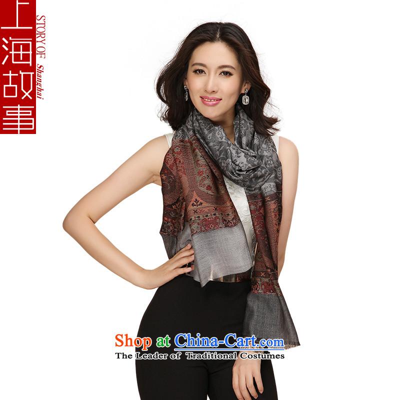 Shanghai Story cashew jacquard yarn-dyed pashmina shawl, warm black