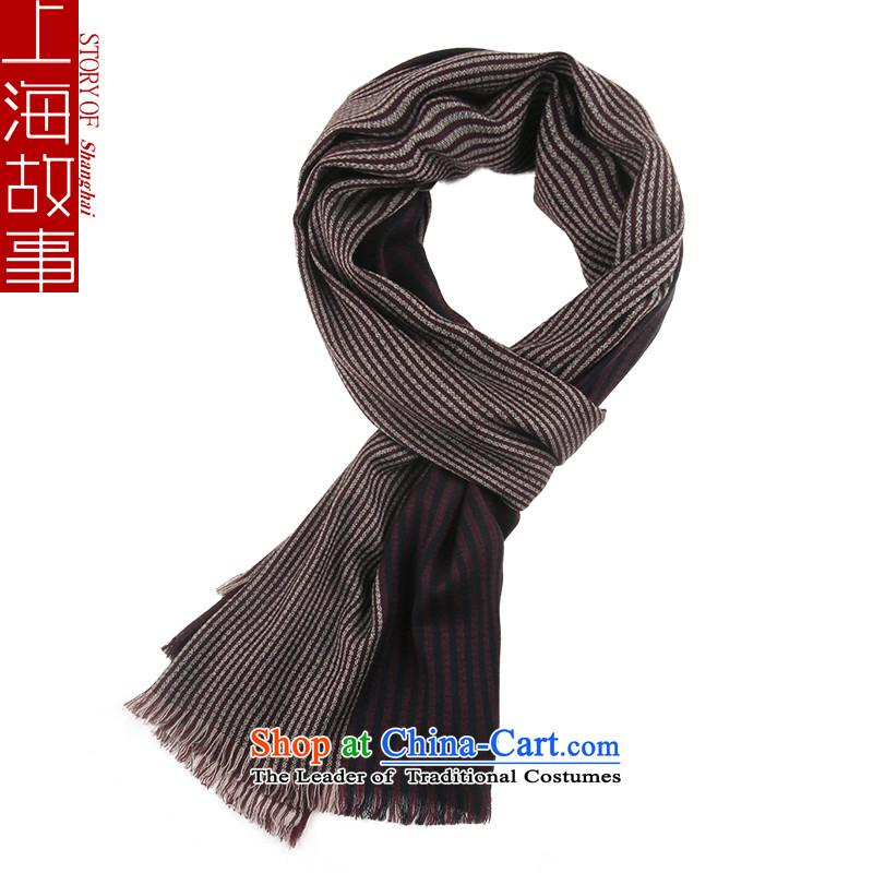 Shanghai Story men widened the spell checker color woolen scarves modal dark chestnut horses