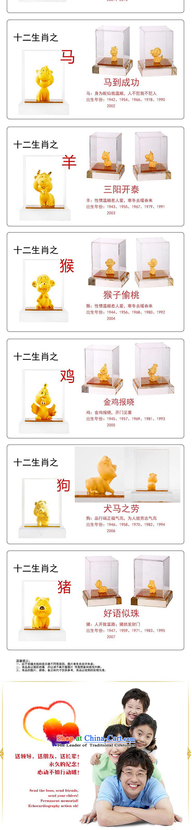 Dream of gold thousands mkela carat gold ornaments lint-free cast gold ornaments thousands of gold cast Kim 12 animals of the Chinese zodiac cow picture ornaments, prices, brand platters! The elections are supplied in the national character of distribution, so action, buy now enjoy more preferential! As soon as possible.