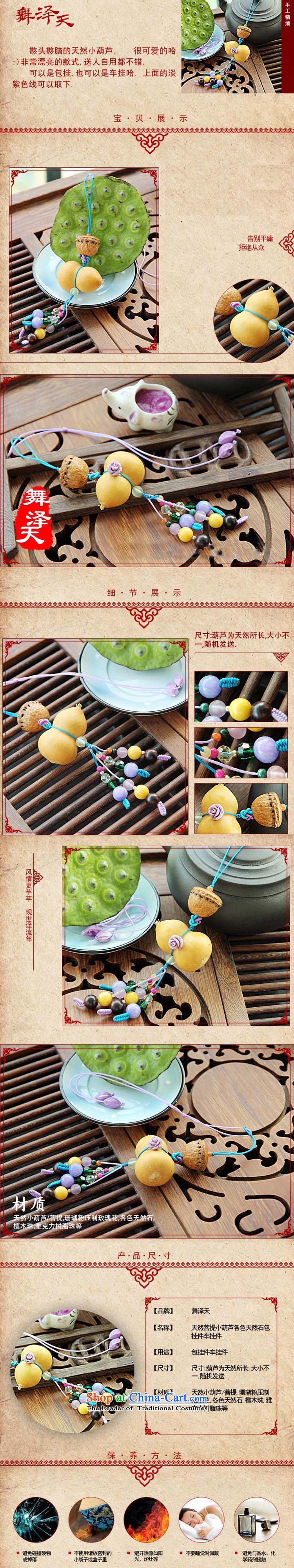 Maizawa days natural lime gourd various small natural stone package hanging cart hanging girls China wind gift picture, prices, brand platters! The elections are supplied in the national character of distribution, so action, buy now enjoy more preferential! As soon as possible.