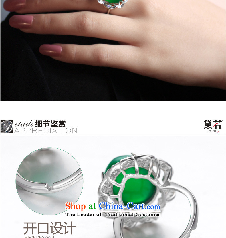 Doi925 silver color if Po jeweled rings women China wind natural Chalcedony Dzi live port ring Valentine's Day Gifts jewelry C.O.D. openings free adjustment ring size pictures, prices, brand platters! The elections are supplied in the national character of distribution, so action, buy now enjoy more preferential! As soon as possible.
