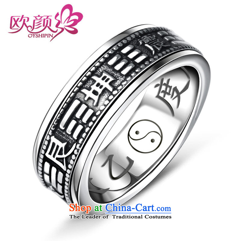 Mr Ngan China wind?S925 OSCE tai chi bagua precepts silver men can turn men rings jewelry retro refers to men 15 (Small)