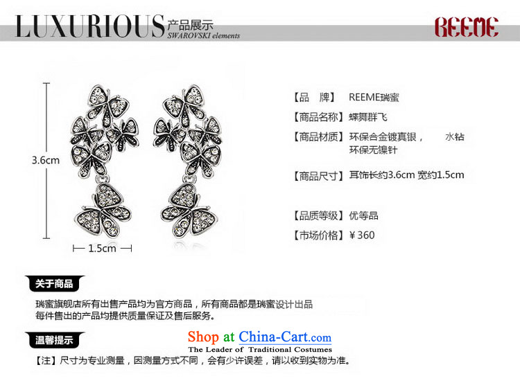 Reeme Rui honey jewelry stylish temperament women ear ornaments antique Silver Nickel eco-pin ears pierced classic conforms to the ancient pictures, silver 1ED0080 price, brand platters! The elections are supplied in the national character of distribution, so action, buy now enjoy more preferential! As soon as possible.