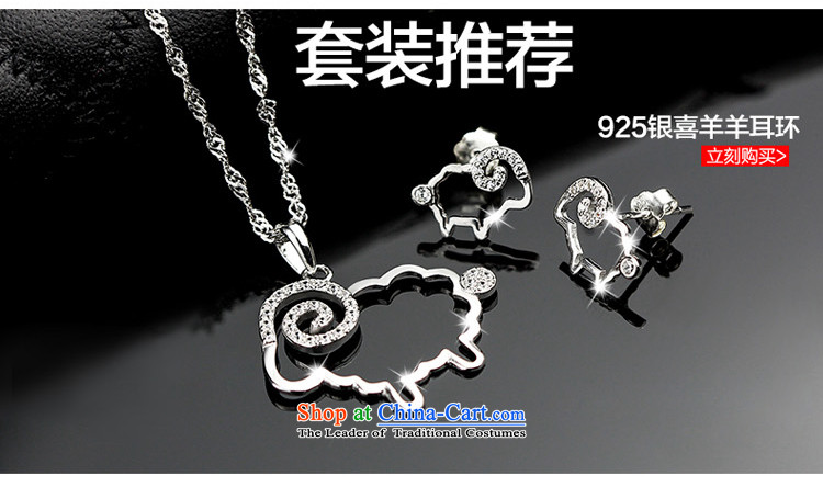 Tanabata lover, by order of the Board of the Chinese zodiac sheep ears pierced 925 Jewelry Korean female xiaomeng sheep earrings stylish girl picture anti-allergy lovely, prices, brand platters! The elections are supplied in the national character of distribution, so action, buy now enjoy more preferential! As soon as possible.