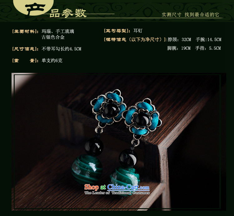 Original manually national retro China Wind Flower agate wild personality female ears pierced picture, prices, brand platters! The elections are supplied in the national character of distribution, so action, buy now enjoy more preferential! As soon as possible.