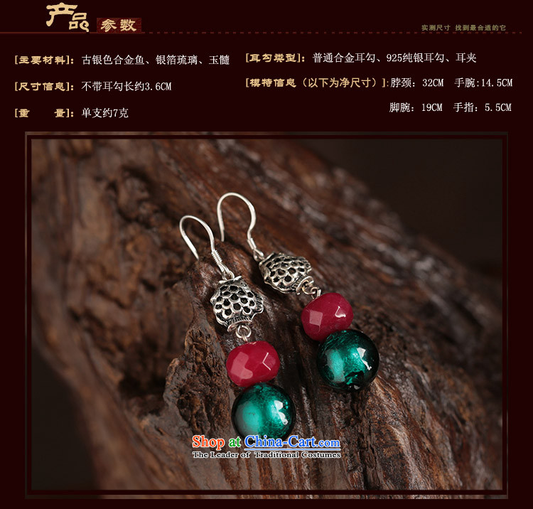 Glass Classical Chinese earrings sheikhs wind ears pierced ears female retro-ornaments of ethnic ear fall between Ear Clip Silver _Fit Plus 2$Kungkuan no picture, prices, brand platters! The elections are supplied in the national character of distribution, so action, buy now enjoy more preferential! As soon as possible.