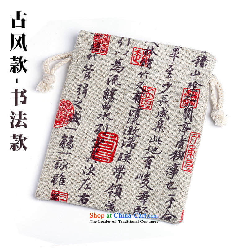 Of the cotton linen play bag bead BAG harness port kit bag to play in bag hand chain Jewelry bags bracelets bag from the conservation of ancient style bags - calligraphy.