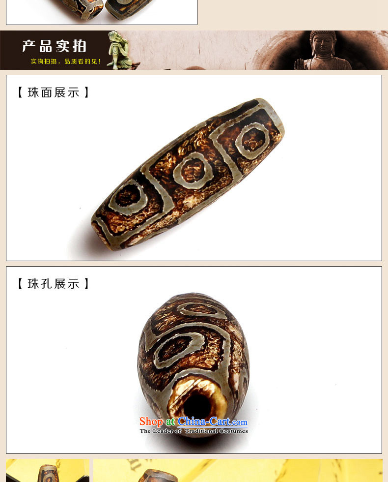 B : b water b stone Tibet Ancient Tibetan Dzi Beads ancient Dzi Beads hand old string hand chain necklace heavenly eye six 9-eyed Dzi Beads with accessories DIY photo, prices, brand platters! The elections are supplied in the national character of distribution, so action, buy now enjoy more preferential! As soon as possible.