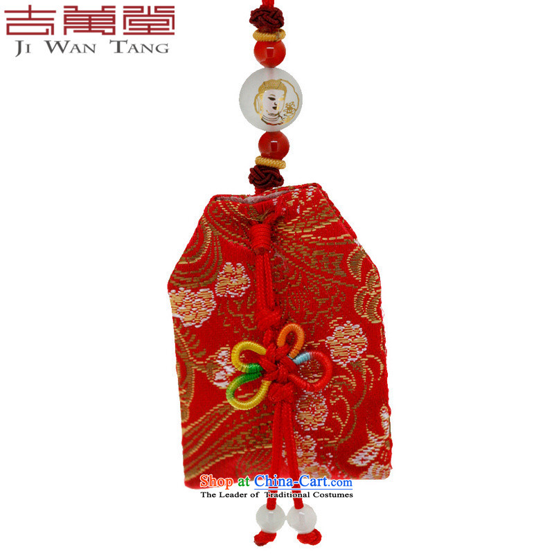 Giuan tong kai yun Fortune Bag natural white crystal chinese red kai yun Clifford bag-titanium, Custom