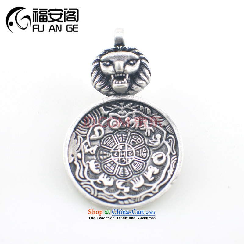The Ascott Fuan DIY possession Yin Tai Silver Zodiac Ancient Law artifact bead hand string hand chain pendants accessories accessories/each