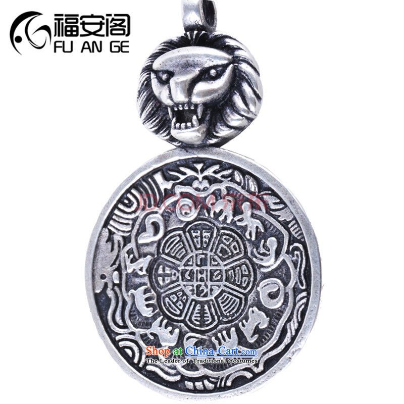 The Ascott Fuan聽DIY possession of both the ancient Chinese zodiac silver artifact mythical beast bead hand string hand chain pendants accessories accessories_diameter 37mm_ 61mm High