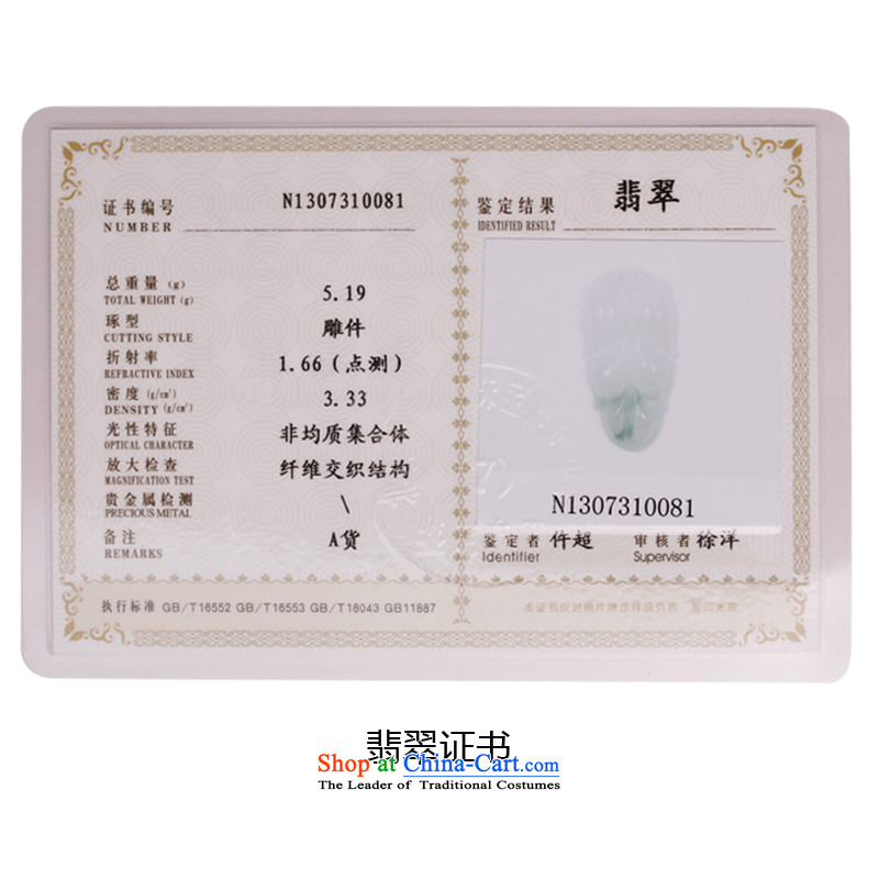 China University of Geosciences Jewelry and Jade authentication certificate serpentine-ok _dark green_ Hetian Jade Jade