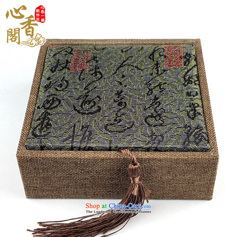 The pavilion of the fragrance of heart bead linen cartridge wooden boxes from hand chain bracelets gift packaging Jewelry Box China wind retro lift cover bead wooden box _?D_ China wind calligraphy bead gift box
