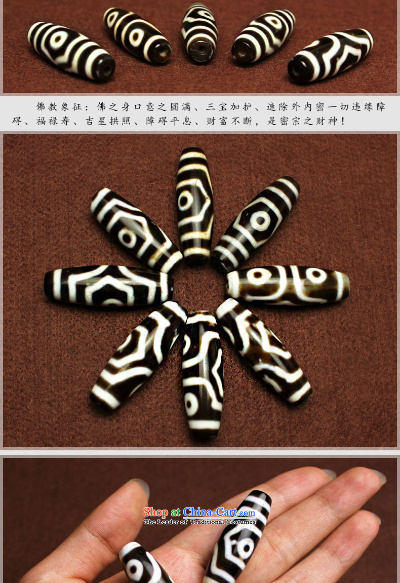 Ancient Tibetan Dzi Bead Tibet Tibetan-pharmaceutical law, bottle and three-eyed Dzi Agate Pendant Mount sub-bead bracelets jewelry accessories 12*38( diameter) Picture, prices, brand platters! The elections are supplied in the national character of distribution, so action, buy now enjoy more preferential! As soon as possible.