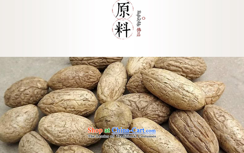 Natural eye bodhi-chin fine carvings well field bag hundreds of Chinese cabbage Zhao Cai cats Choi hang on the pendants DIY ACCESSORIES CT image cats, prices, brand platters! The elections are supplied in the national character of distribution, so action, buy now enjoy more preferential! As soon as possible.