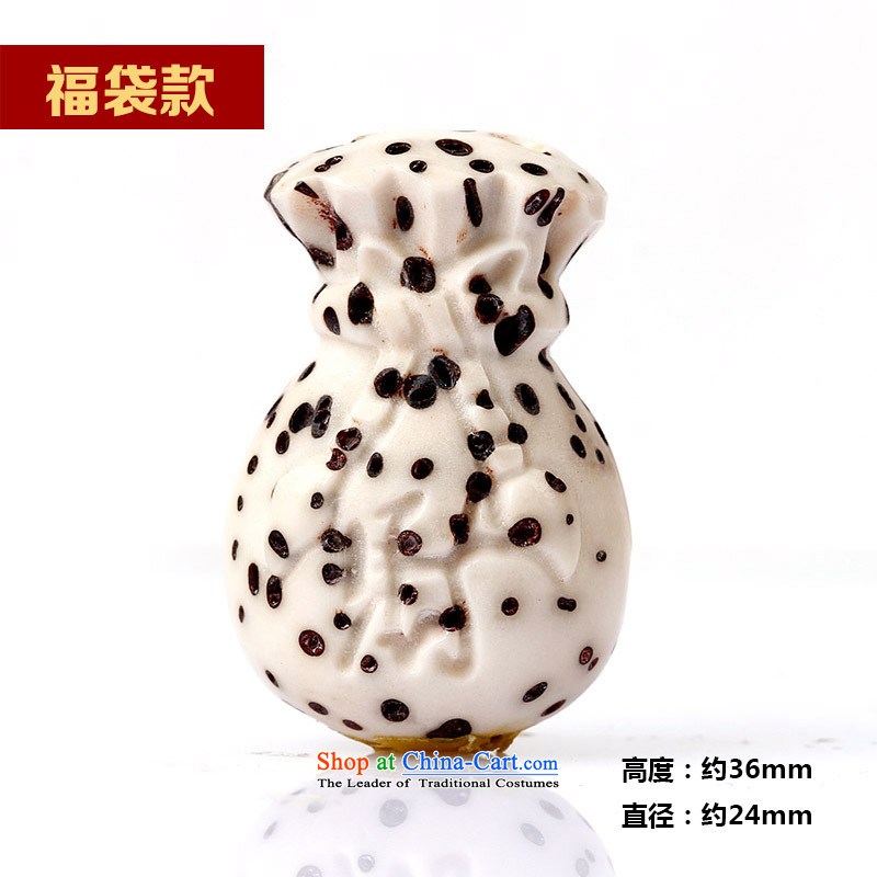 Natural eye bodhi-chin fine carvings well field bag hundreds of Chinese cabbage Zhao Cai cats Choi hang on the pendants DIY CT accessories cats, Woo good court shopping on the Internet has been pressed.