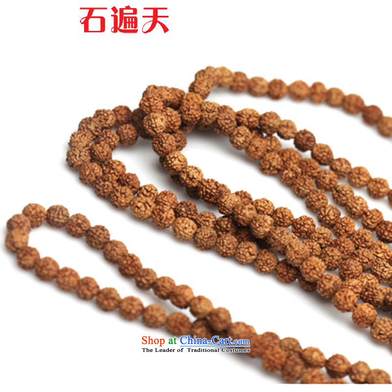 Stone over day Vajra Bodhi-heat-ju original seed accessories Vajra Bodhi heat sink retainer in the Pearl River Delta on 4 June 5 Star with China on 8 July 9 with the string can be on hand to link string bead 5 star 21mm, stone over day shopping on the Int