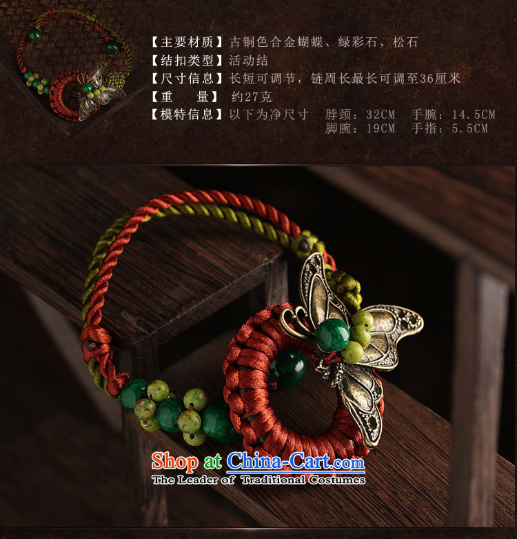 Butterfly green summer China wind ornaments Yunnan ethnic wind brought an antique nobility honey chains female picture, prices, brand platters! The elections are supplied in the national character of distribution, so action, buy now enjoy more preferential! As soon as possible.