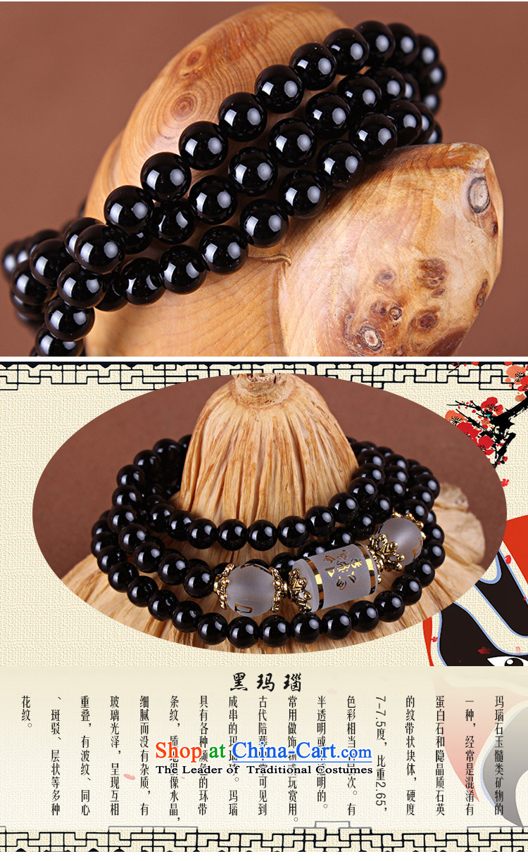 12 animals of the Clare Albemarle black agate hand string black agatebead bracelets 108 multi-turn female couple of auspicious ornaments black agate 6mm of the Chinese Zodiac Monkey Picture, prices, brand platters! The elections are supplied in the national character of distribution, so action, buy now enjoy more preferential! As soon as possible.