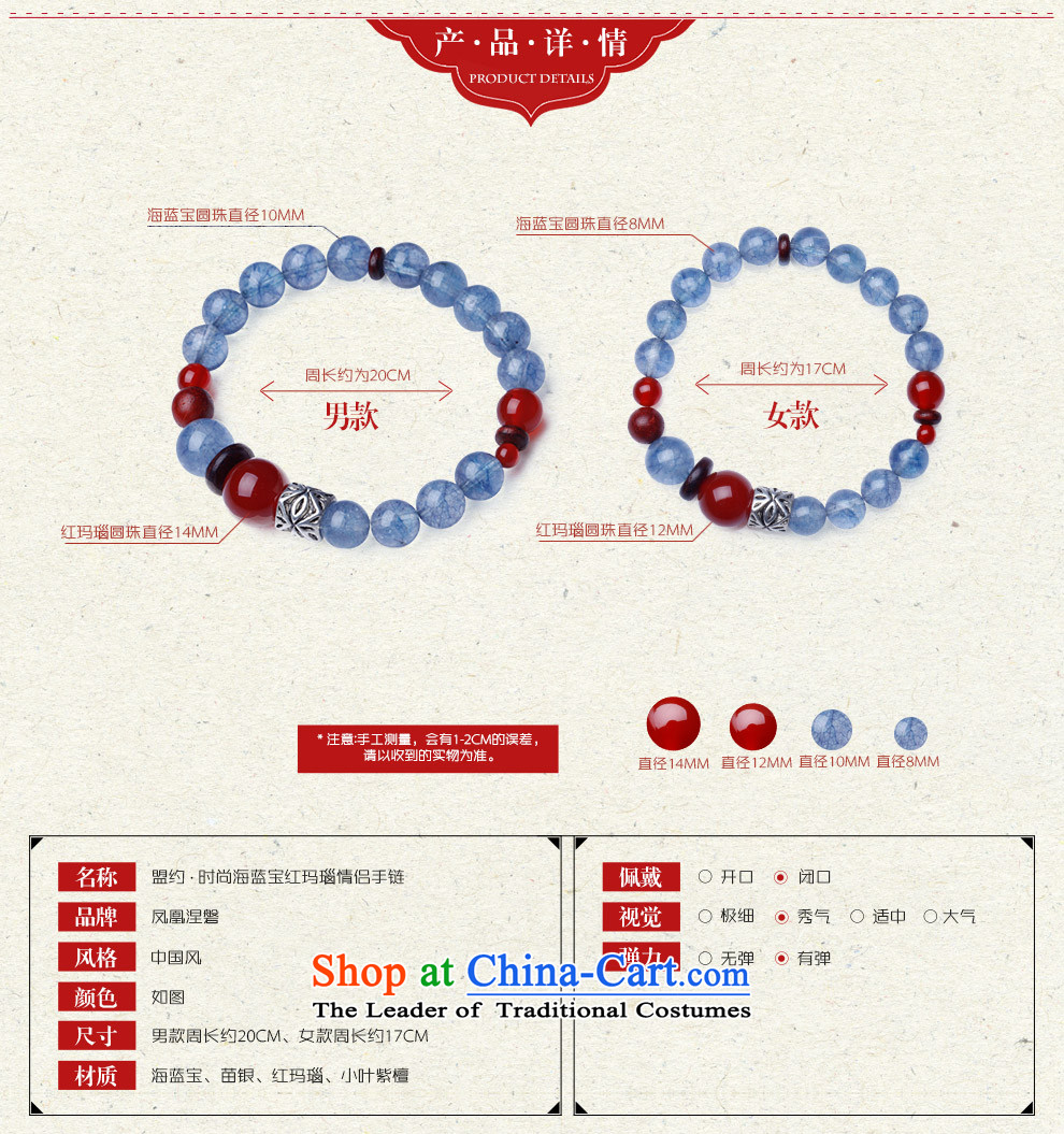 Phoenix Nirvana aquamarine Po Couple hand chain fashion original China wind handcrafted accessories from women 17CMAA101120210W picture, prices, brand platters! The elections are supplied in the national character of distribution, so action, buy now enjoy more preferential! As soon as possible.