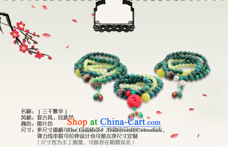 Hanata for more women of agate hand chain ring ethnic multi-turn fashionable cell string to his girlfriend gift retro xiaoyushan pendants ancient Silver Fish image, prices, brand platters! The elections are supplied in the national character of distribution, so action, buy now enjoy more preferential! As soon as possible.
