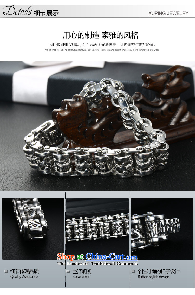 Xu Ping Stylish retro China wind Chinese dragon men titanium steel hand chain and trend of the personalization of mobile ring birthday gift titanium steel length of about 23.4cm photo, prices, brand platters! The elections are supplied in the national character of distribution, so action, buy now enjoy more preferential! As soon as possible.