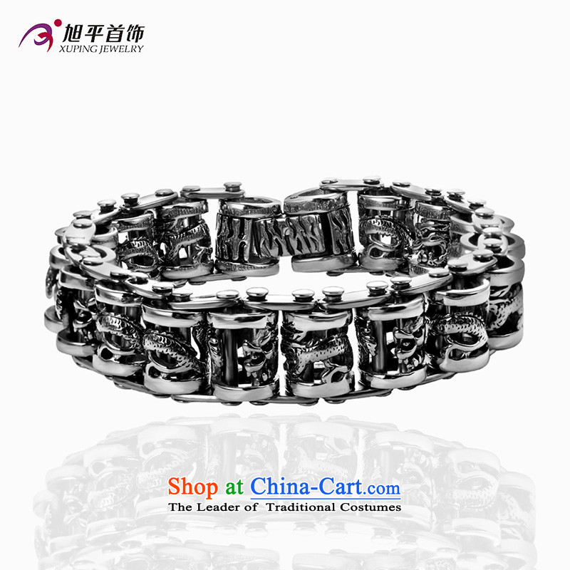 Xu Ping Stylish retro China wind Chinese dragon men titanium steel hand chain and trend of the personalization of mobile ring birthday gift titanium steel length of about 23.4cm