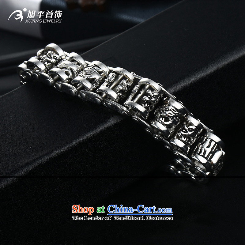 Xu Ping Stylish retro China wind Chinese dragon men titanium steel hand chain and trend of the personalization of mobile ring birthday gift steel length of about 23.4cm, titanium-wook XUPING JEWELRYI jewelry (flat) , , , shopping on the Internet