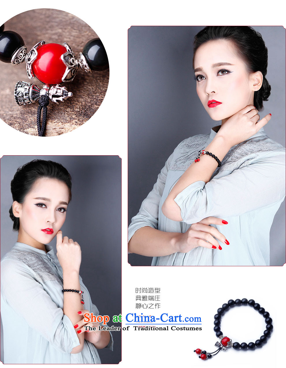 Phoenix Nirvana couples hand chain new original manually natural crystal minimalist hand string China wind jewelry products Qin (hand chain ) male picture, prices, brand platters! The elections are supplied in the national character of distribution, so action, buy now enjoy more preferential! As soon as possible.