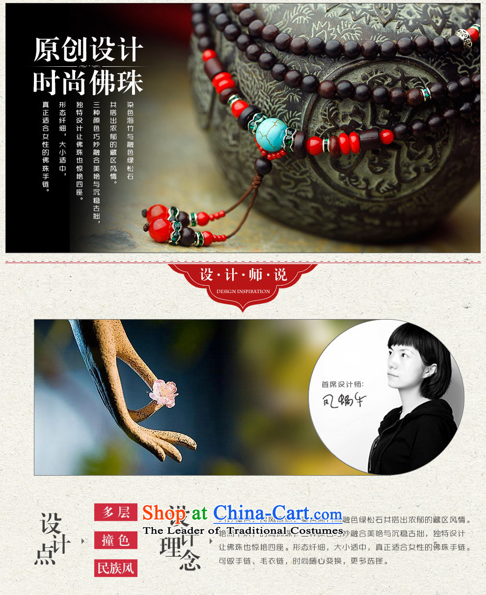Phoenix Nirvana Hand chain female multi-tier Giant Leaf retro red sandalwood bead hand string original China wind ornaments of the retreat in Arabic AB047121210W picture, prices, brand platters! The elections are supplied in the national character of distribution, so action, buy now enjoy more preferential! As soon as possible.