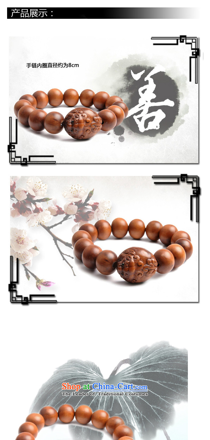 The Royal Sa Sa royalsasa China circumstances of the mahogany bracelet series manually hand chain - after a mystic force picture, prices, brand platters! The elections are supplied in the national character of distribution, so action, buy now enjoy more preferential! As soon as possible.