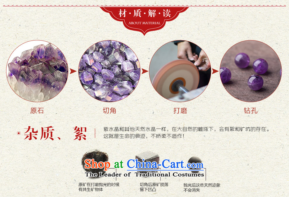 【 romantic stone- Phoenix Nirvana chains female Sleek and versatile natural amethyst chains China wind original ornaments picture, prices, brand platters! The elections are supplied in the national character of distribution, so action, buy now enjoy more preferential! As soon as possible.
