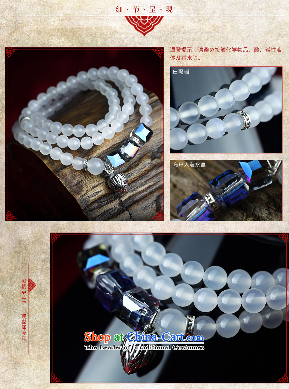 Phoenix Nirvana Hand chain female multi-tier Natural agate hand chain fashion jewelry AA073130810W China wind picture, prices, brand platters! The elections are supplied in the national character of distribution, so action, buy now enjoy more preferential! As soon as possible.
