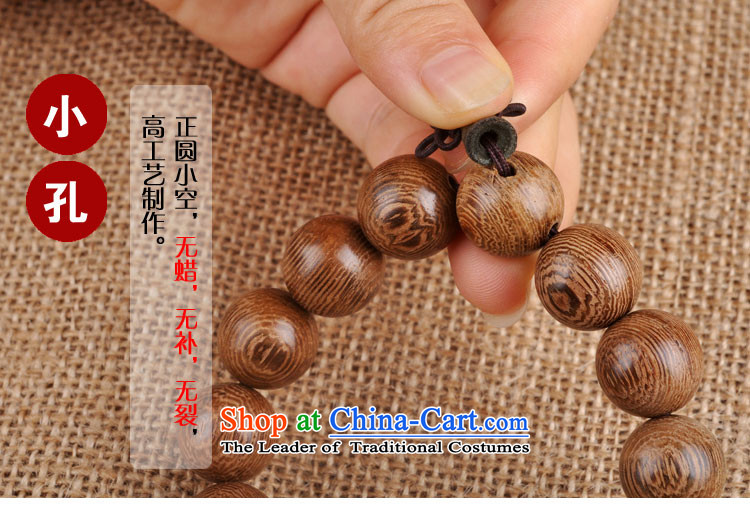 For Nga natural wenge bead 10-20MM TABLE hand bead wenge bead hand string wenge single ring bead bracelets China wind hand jewelry hand bead wenge 20MM picture, prices, brand platters! The elections are supplied in the national character of distribution, so action, buy now enjoy more preferential! As soon as possible.