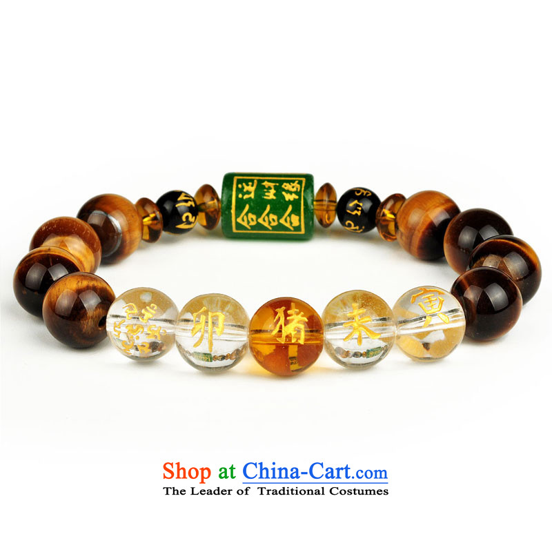The Feng Shui Kokin 2016 by order of the twelve animals of the hand chain, Tiger Eye stone triad six bead hand taxis, men and women string men of the Chinese zodiac W9791N4 pig