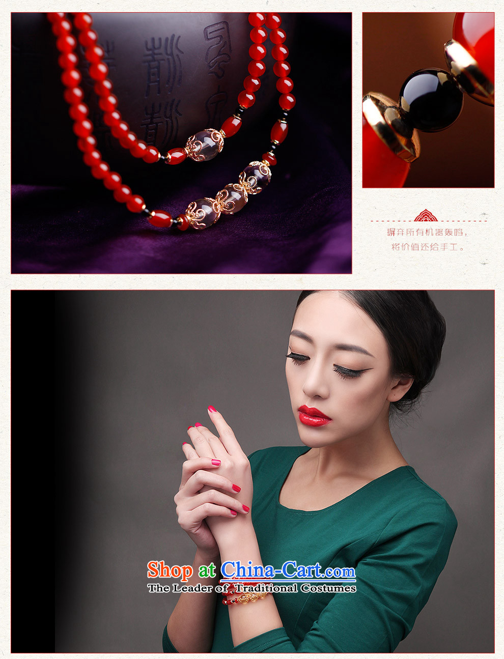 Phoenix Nirvana original hand chain female multi-storey Red Agate crystal hand string China wind ornaments AA030140210W race rabbit hand chain picture, prices, brand platters! The elections are supplied in the national character of distribution, so action, buy now enjoy more preferential! As soon as possible.