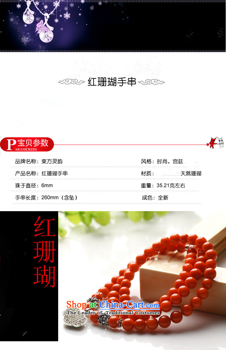 The East China wind following spirit hand chain 925 silver framed coral from 6mm Xiangyun lock (grant accreditation certificate) Picture, prices, brand platters! The elections are supplied in the national character of distribution, so action, buy now enjoy more preferential! As soon as possible.
