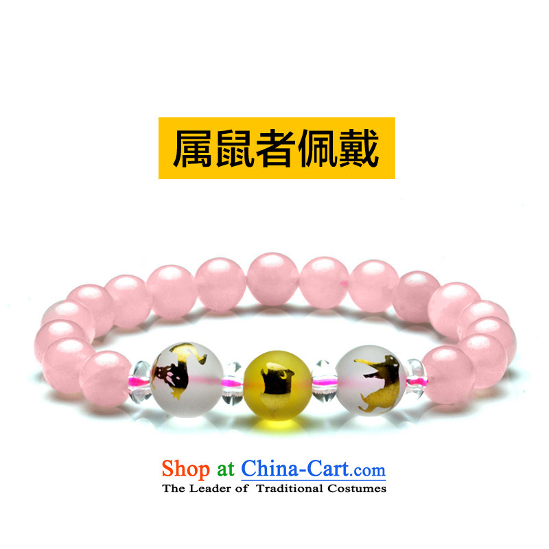 Hang Tai Feng Shui powder crystal hand chain triad 65653346 link crystal hand chain hand string of the mouse in the Chinese zodiac.