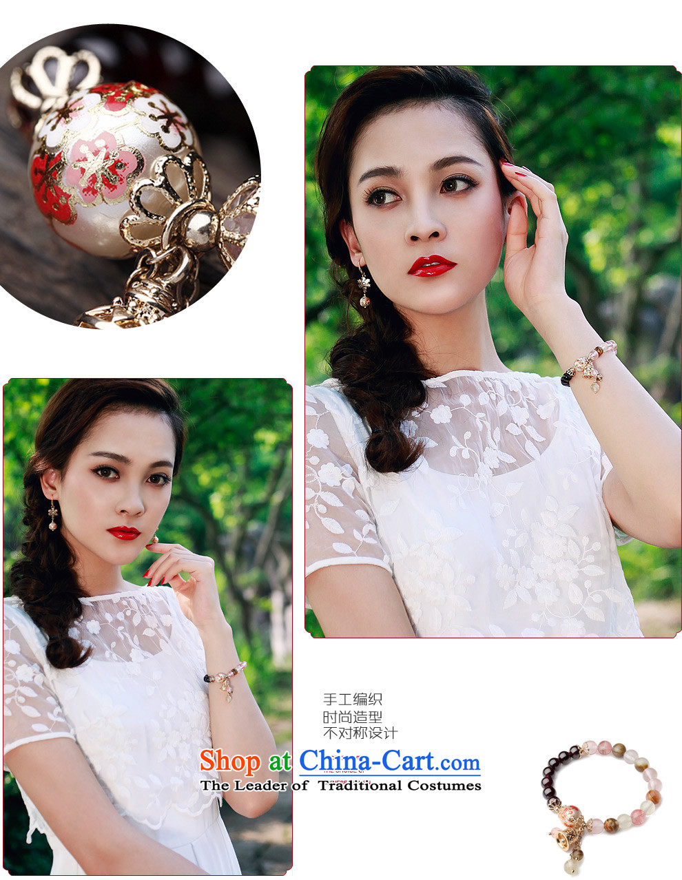 Phoenix Nirvana original natural stone pomegranates single ring hand chain female painting pearl nickel really Golden Flower and China wind to string manually jewelry claims would like to hand chain picture, prices, brand platters! The elections are supplied in the national character of distribution, so action, buy now enjoy more preferential! As soon as possible.