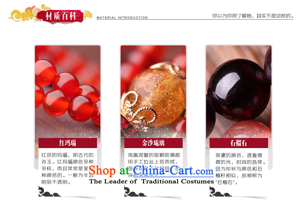Phoenix Nirvana Hand chain female natural Red Agate pomegranates stone multi-tier original hand string China wind verdant, handcrafted accessories from the picture, prices, brand platters! The elections are supplied in the national character of distribution, so action, buy now enjoy more preferential! As soon as possible.