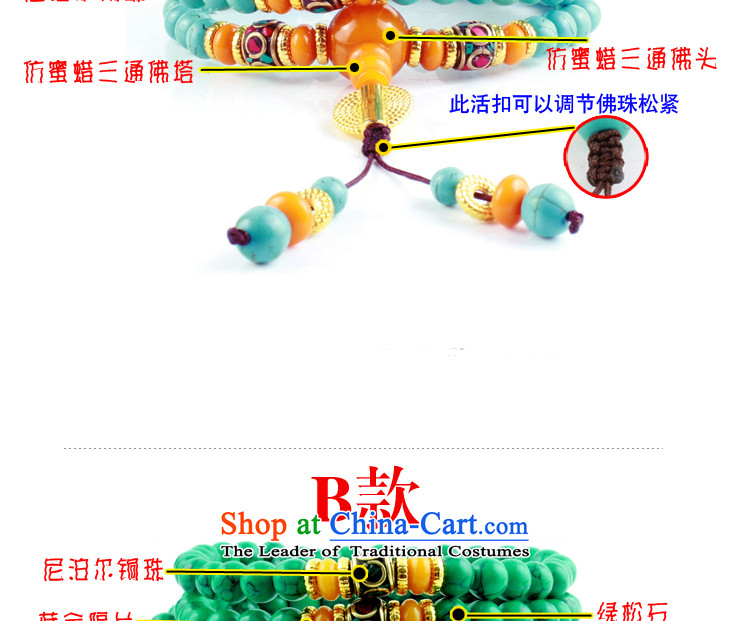 Good house-woo Tibetan style emulation turquoise bead bracelets 108 screws hand chain multiple layers of candida albicans ground resin honey wax female couple of Buddha's head of the Chinese zodiac picture of a chicken, prices, brand platters! The elections are supplied in the national character of distribution, so action, buy now enjoy more preferential! As soon as possible.