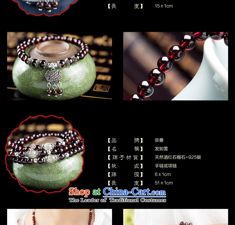 The Good of pomegranate stone women multi-slice, multi-turn crystal hand chain hand string bead addition girlfriend Tanabata Festival birthday gift mother Christmas presents multiple laps, ancient animals MYSTIC FORCE image, prices, brand platters! The elections are supplied in the national character of distribution, so action, buy now enjoy more preferential! As soon as possible.