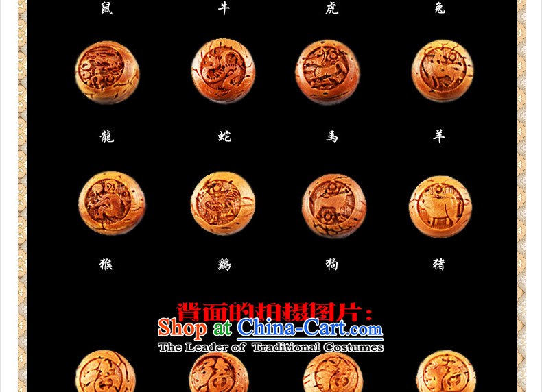Inch inch original wooden seed 5 star small Vajra Bodhi sub peaches 108 screws that bead bracelets multi-tier Candida Albicans skewers with turquoise) was a picture of the Chinese zodiac, prices, brand platters! The elections are supplied in the national character of distribution, so action, buy now enjoy more preferential! As soon as possible.