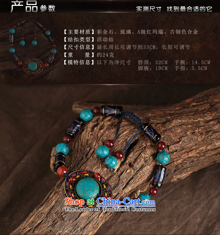 Blue ethnic chains female retro woven glass Princess Accessories Lucknow Minimalist decorations China wind picture, prices, brand platters! The elections are supplied in the national character of distribution, so action, buy now enjoy more preferential! As soon as possible.