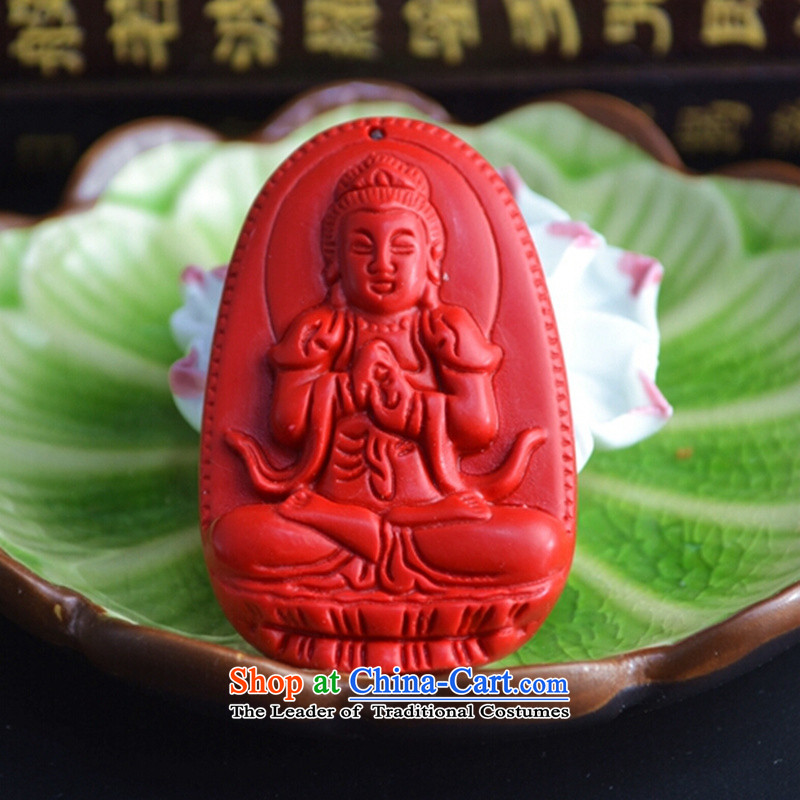 It wooden synthetic cinnabar toner eight major patron of the twelve animals of the Chinese zodiac by order of the Buddha pendants sheep monkey Patron of the great day of the saints who came to