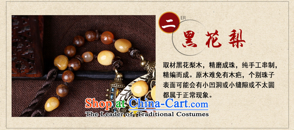 Ethnic necklace long sweater link personality retro China wind ceramic pendants accessories female autumn and winter standard length (80 cm) Picture, prices, brand platters! The elections are supplied in the national character of distribution, so action, buy now enjoy more preferential! As soon as possible.