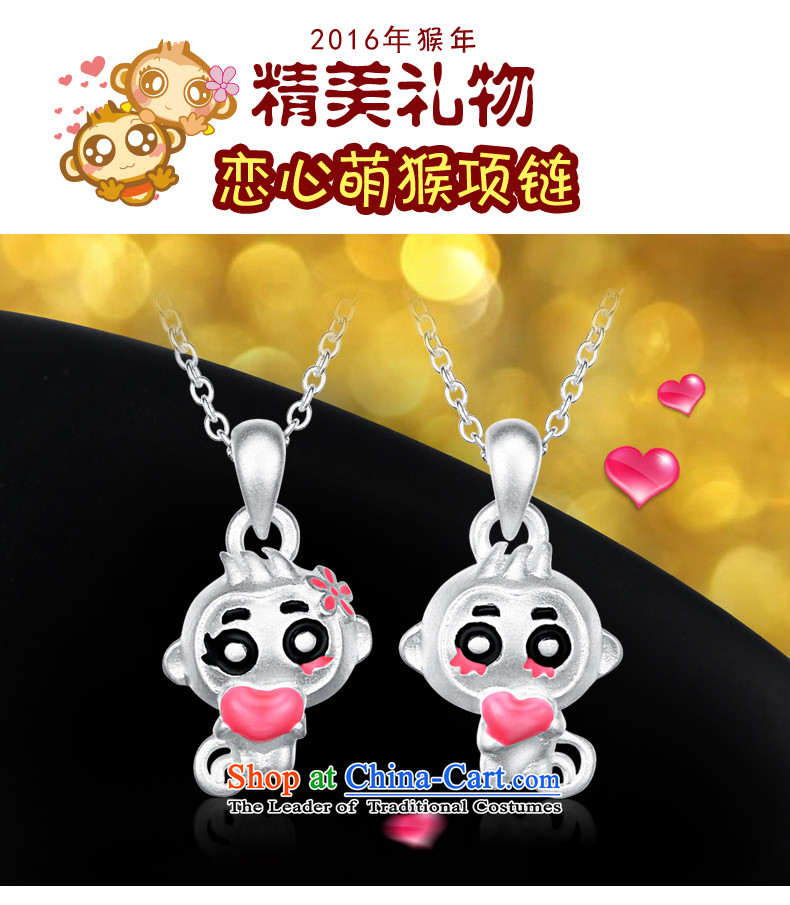 The Greek edge S925 silver necklace women couples monkey pendants Korean lovely couples jewelry clavicle link birthday gift of the Chinese Zodiac Monkey, Thanksgiving couples a pair of price picture, prices, brand platters! The elections are supplied in the national character of distribution, so action, buy now enjoy more preferential! As soon as possible.