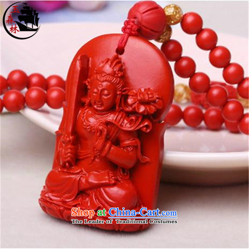 Yuk-forest synthetic cinnabar virtual empty possession of men and women is the Chinese zodiac pendants cow Tiger Buddha pendants bead chain)