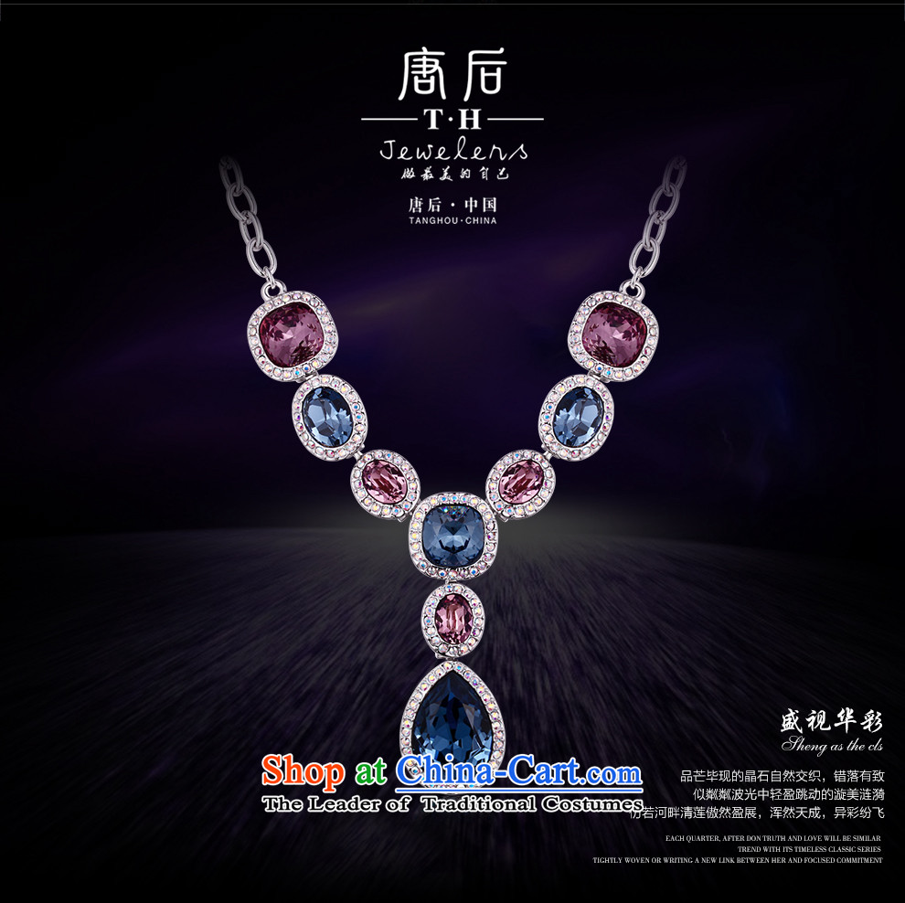 The TH western style banquet after Tang Kit necklace Austria Artificial Crystal Pendant pendants long chain as China multimedia picture Sheng Huaren, prices, brand platters! The elections are supplied in the national character of distribution, so action, buy now enjoy more preferential! As soon as possible.